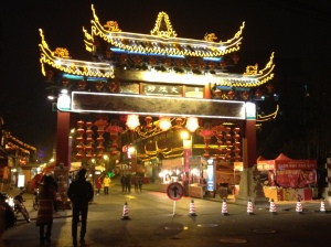 Chengdu New Year Celebration